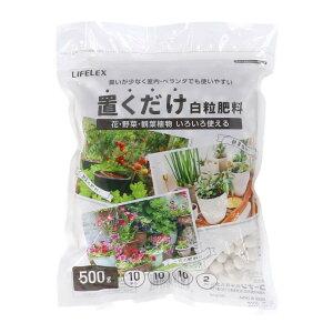 コーナン オリジナル LIFELEX 置くだけ白粒肥料 500g KA09−4190約幅175×高さ230mm