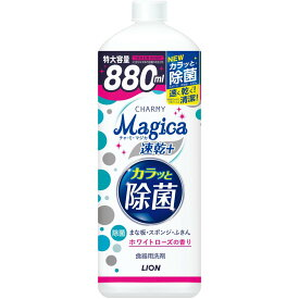 ライオン Magica 速乾+カラッと除菌 ホワイトローズ 詰替 880ml