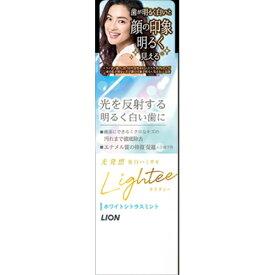 ライオン Lightee ハミガキ ホワイトシトラスミント 53g約幅44×高さ149×奥行38mm
