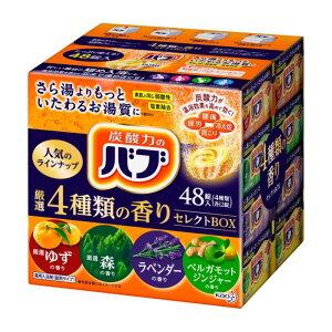 花王バブ 厳選4種類の香りセレクトBOX 大容量48錠