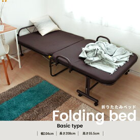折りたたみベッド KR18−0059 ベッド シングル 折りたたみベッド シングルベッド 簡易ベッド コンパクト ベット 折り畳みベッド 折り畳み リクライニングベッド コーナン