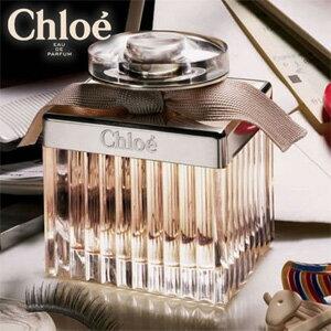 クロエ オードパルファム EDP SP 50ml レディース 香水
