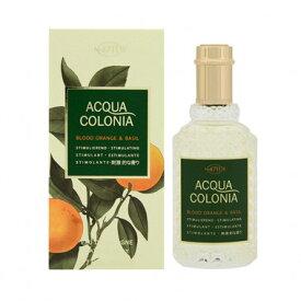 4711 アクアコロニア ブラッドオレンジ&バジル EDC SP 50ml レディース 香水