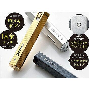 ジャックマルクス リフィラブル パフューム アトマイザー ヘキサゴナルシェイプ 全4種 3.7ml メンズ 香水入れ 送料無料