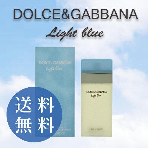 送料無料 ドルチェ&ガッバーナ D&G ライトブルー EDT SP 100ml Dolce&Gabbanaドルガバ D&G 香水 あす楽