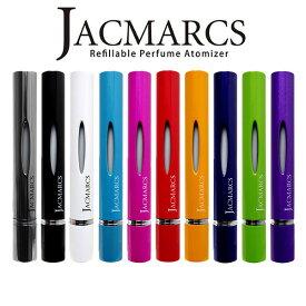 ジャックマルクス リフィラブル パフューム アトマイザー スティックシェイプ 全10種 3.1ml 香水入れ