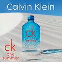 【テスター】カルバンクライン シーケーワン サマー 2017 CK one summer EDT SP 100ml 香水 Calvin Klein あす楽