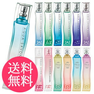 アクアシャボン オードトワレ 全14種類 EDT SP 80ml AQUA SAVON レディース 香水