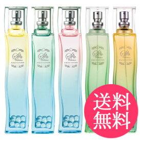 アクアシャボン スパコレクション 全5種 EDT SP 80ml AQUA SAVON 16s レディース 香水