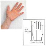 ファーストレイト:スムースNPVグローブ(パウダーなし)Sサイズ1箱100枚入梅薄手使い捨て手袋プラスチック粉無ディスポ【05P05Dec15】