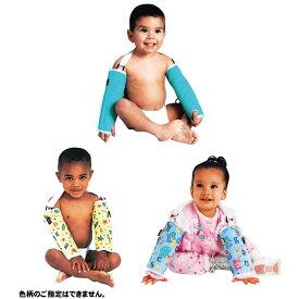 ペディラップ(腕用)Sサイズ(1歳以上) 202 18cm 乳幼児用 腕固定用抑制帯 オートクレーブ滅菌可能 ※色柄の指定はできません【05P05Dec15】