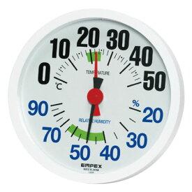 EMPEX エンペックス 温湿度計 LUCIDO(ルシード)   測定 体調管理 施設 学校 ※お取り寄せ品【05P05Dec15】
