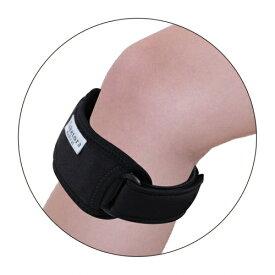 G43竹虎 ガードラーOSバンド 左右兼用 オスグッドバンド 成長痛 膝用 脛骨結節 サポーター ゆうパケット便対応!