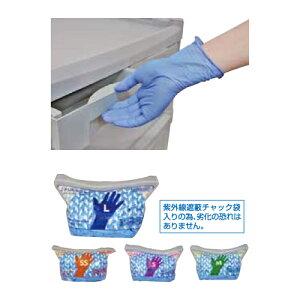 ニトリルグローブ UV袋仕様 ブルー ファーストレイト サイズ1箱200枚入 使い捨て 合成製ゴム手袋 食品 対応 粉なし fr-5550 fr-5551 fr-5552 fr-5553