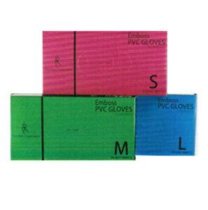 MU【在庫限り】ファーストレイト・エンボスPVCグローブ(パウダー付)FR-846 1箱(100枚入)Sサイズ  粉付 使い捨て 手袋 プラスチック エンボス加工 プラスチックグローブ ディスポ