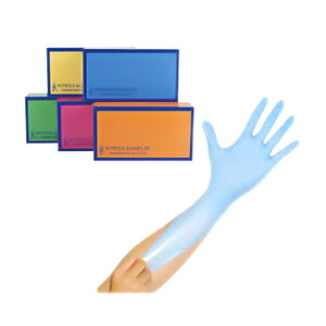 ニトリルグローブ3B ブルー ファーストレイト サイズ1箱200枚入 使い捨て 合成製ゴム手袋 食品 対応 粉なし fr-5660 fr-5661 fr-5662 fr-5663 fr-5664