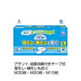 アテント 消臭効果付きテープ式 Mサイズ 30枚入 背モレ・横モレも防ぐ