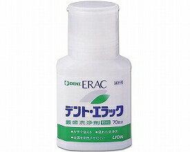 デント エラック義歯洗浄剤【05P05Dec15】