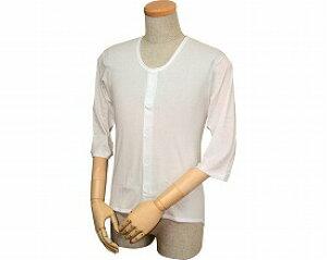 紳士イージートゥウェア 七分袖前開きシャツ(マジックテープ式) WM-110 / M 白≪検索用≫【05P05Dec15】