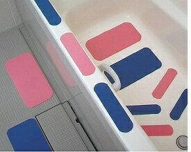 お風呂ピタットシート1号 12枚入 転倒予防 浴槽 バスシート≪検索用≫【05P05Dec15】