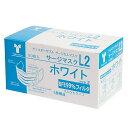 【1ケース(10箱)販売】竹虎 サージマスクL2 ホワイト ブルー グリーン9.5cm×17.5cm ピンク 9.5cm×14.5cm 宅…