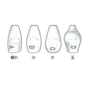 【パーツ】オリーブ管キット付属品 吸引器用 シリコン製オリーブ(先部分のみ)「玉」※お取り寄せ品