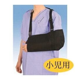 日本衛材 アームリーダー NE-664 子供用 カラー:黒 ブラック 腕吊り 骨折用 つり下げ キャスト用腕つり アームホルダー 小児用 介護用品 【05P05Dec15】