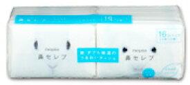 【段ボール1ケースでの配送】ネピア 鼻セレブポケットティッシュ1袋(16個入り)×30セット≪検索用≫【05P05Dec15】
