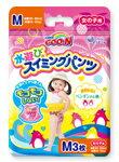 グーン スイミングパンツ 女の子 Mサイズ Lサイズ BIGサイズ 3枚×12個 水着 プール 水中 泳げる 水遊び
