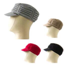 U4アボネット+ジャリ(abonet + JARI) キャップフルタイプ フリーサイズ / 2083 保護帽子 ※メーカーからの直送品の為代引不可