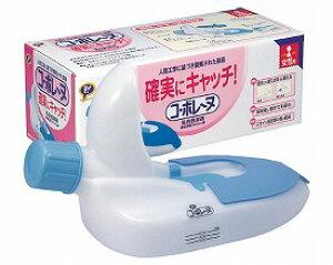 コ・ボレーヌ (洗浄ブラシ付) / S141 女性用 尿瓶【05P05Dec15】