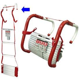 次世代避難はしご 2階用 約396cm 非常時用 型番KL-2S避難用 自宅用 避難グッズ※代引決済不可【05P05Dec15】