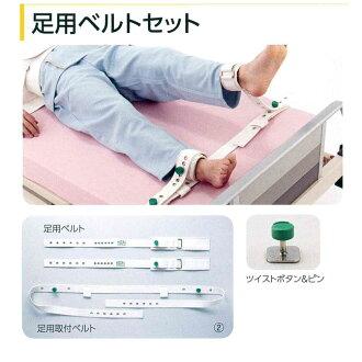 供SEGUFIX塞古固定保护皮带脚使用的皮带安排扭摆锁头安排M尺寸※只对医疗机关的销售
