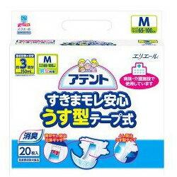 アテント すきまモレ安心 うす型 テープ式 Mサイズ 1袋( 20枚入)×4袋 大人用紙おむつ