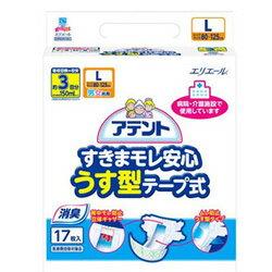 アテント すきまモレ安心 うす型 テープ式 Lサイズ 1袋(17枚入)×4袋 大人用紙おむつ