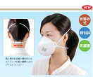 ファーストレイト:SH3500新型インフルエンザ対策用N95防護マスク箱20枚入り