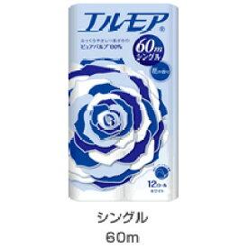 【段ボール1ケースでの配送】エルモア トイレットロール12R シングル60m 花の香り×8入