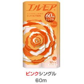 【段ボール1ケースでの配送】エルモア トイレットロール12R ピンクシングル60m 花の香り×8入