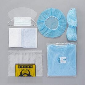 竹虎 ケモセット(スタンダード)10セット 抗がん剤曝露対策 シールド付マスク キャップ 防水性シューズカバー 吸水/防水マット 廃棄物袋 防水性アイソレーションガウンのセット