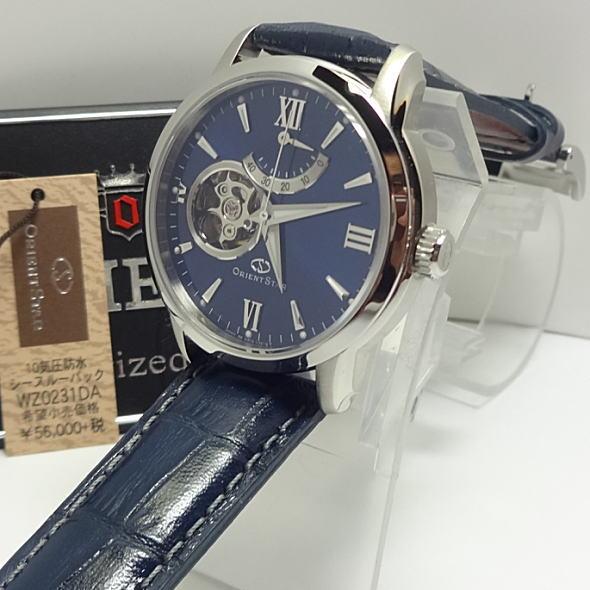 売り尽くし【あす楽対応】オリエントスター 機械式時計自動巻き パワーリザーブ  WZ0231DA