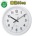 【あす楽対応】シチズン 掛時計電波時計 AM受信も対応直径38cm スリーウェイブM827 4MY827-003