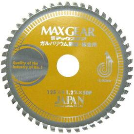 チップソージャパン マックスギア ガルバ・板金用125MGB-125