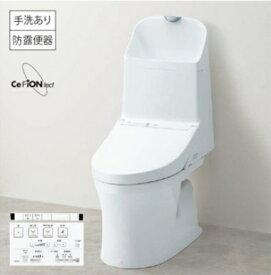 【予約販売】TOTO ウォシュレット一体型便器ZR1 床排水305mmから540mm 手洗い有 色:ホワイトCES9155M