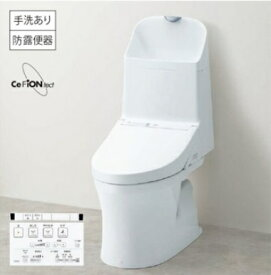 TOTO ウォシュレット一体型便器ZR1 壁排水155mm 手洗い有 色:ホワイトCES9155PX