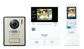 テレビドアホン ワイヤレスモニター子機付どこでもドアホンVL-SWE310KLパナソニック/Panasonic