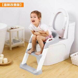 子供用 補助便座 トイレトレーナー トイレトレーニング ふかふか補助便座 おまる 柔らかいクッション 尿がしぶき防止 折りたたみ 取外し可能 ステップ式 ベビー 踏み台