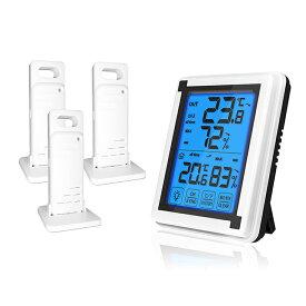 デジタル温湿度計 外気温度計 温度湿度計 ワイヤレス 室外 室内 一つセンサー 高精度 LCD大画面 バックライト機能 付き 置き掛け両用 最高最低温湿度 快適レベル 温度と湿度傾向図表示 温室 温度管理 健康管理 見やすい 送料無料