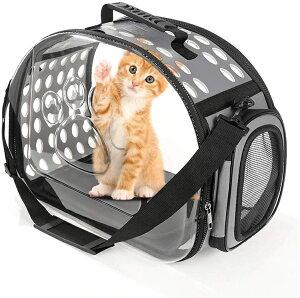 猫用キャリー ペット ペットキャリー 折りたたみ バッグ ペット用 猫 子犬 ネコ バッグ ペット用品 お出掛け用品 小型ペット用 透明 携帯しやすい 通気性抜群 軽量 旅行用 アウトドア お出か