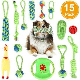 犬おもちゃ 犬ロープおもちゃ 噛むおもちゃ 犬用玩具 15個セット ペット用 ストレス解消 丈夫 耐久性 清潔 歯磨き 小/中型犬に適用