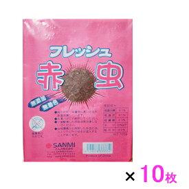 ☆フレッシュ赤虫(冷凍赤虫) 100g×10枚【送料無料 但、一部地域送料別途】【♭】